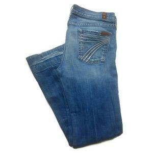 7 For All Mankind Dojo Wide Leg Flare Jeans